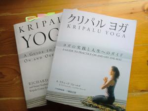 Kripalu_yoga