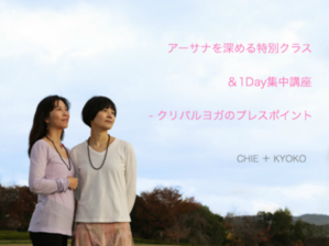 Chie_kyoko_700_3